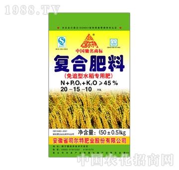 司尔特-免追型水稻专用肥