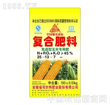司尔特-免追型玉米专用肥