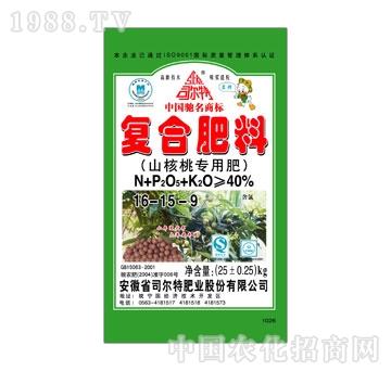 司尔特-山核桃专用肥