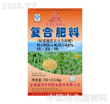 司尔特-抗重迎茬大豆专用肥