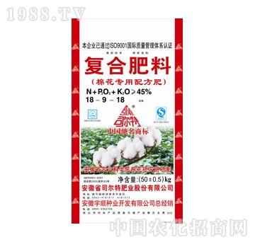 司尔特-棉花专用配方肥