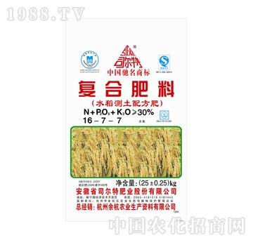 司尔特-水稻测土配方肥