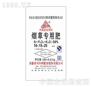 司尔特-烟草专用肥