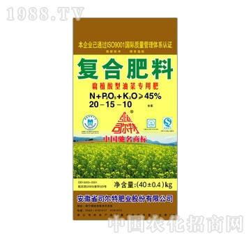 司尔特-腐植酸型油菜专用肥