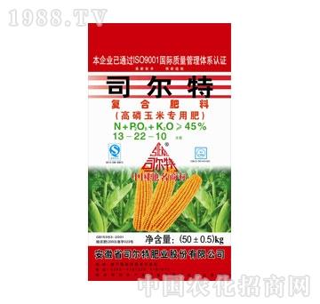 司尔特-高磷玉米专用肥