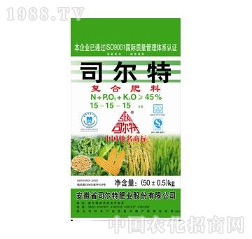 司尔特-氯型15-15-15≥45%(50kg)复合肥