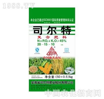 司尔特-氯型20-15-10≥45%(50kg)复合肥