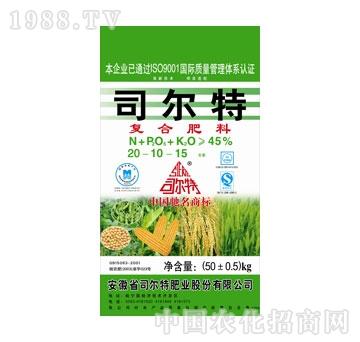 司尔特-氯型20-10-15≥45%(50kg)