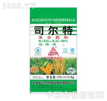 司尔特-氯型16-16-16≥48%(50kg)