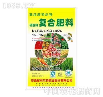 司尔特-硫型15-15-15≥45%(50kg)复合肥
