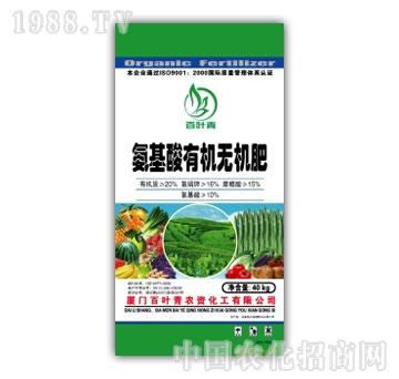 厦化-氨基酸有机无机肥