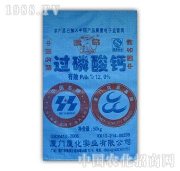 厦化-过磷酸钙