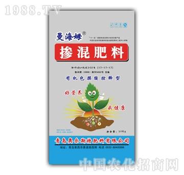 厦化-控释型掺混肥料(17-17-17)