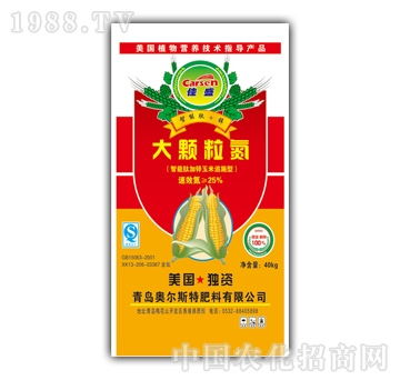 厦化-氮肥