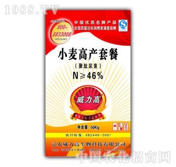 威力高-聚肽尿素