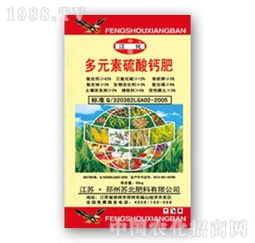 苏北-多元素硫酸钙肥
