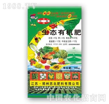 苏北-生态有机肥