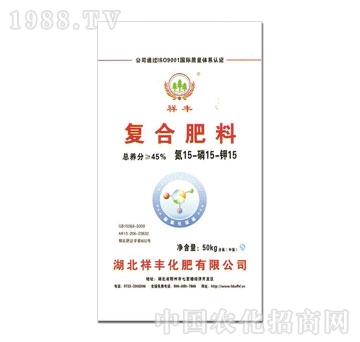 祥丰-复合肥料45%15-15-15