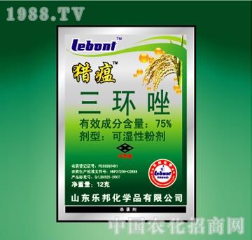 乐邦-75%三环唑可湿性粉剂