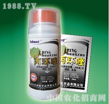 乐邦-丙环唑乳油