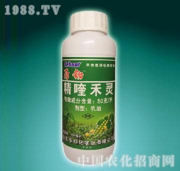 乐邦-精喹禾灵乳油