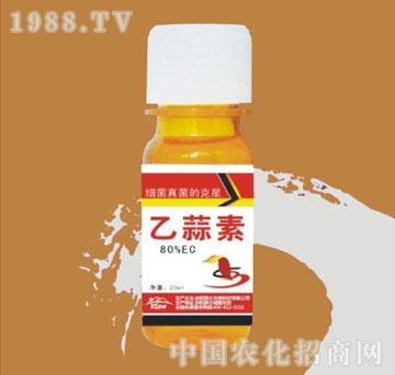 昆仑-乙蒜素