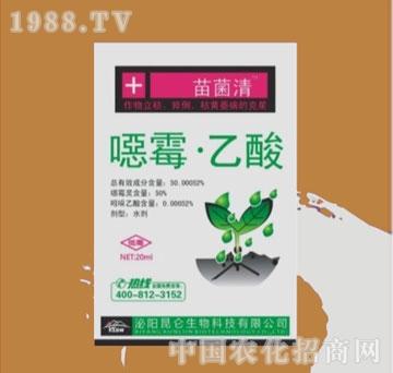 昆仑-苗菌清-�f霉乙酸