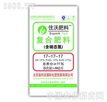升恒-复合肥(17-17-17)