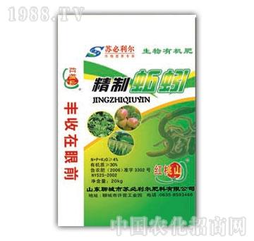 中北-精制蚯蚓有机肥