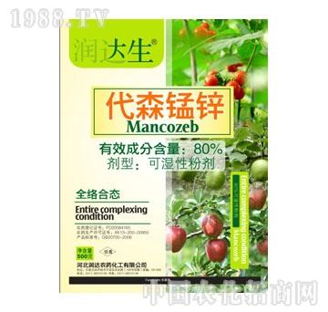 润达-80%代森锰锌