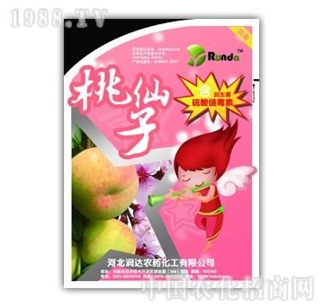 润达-桃仙子