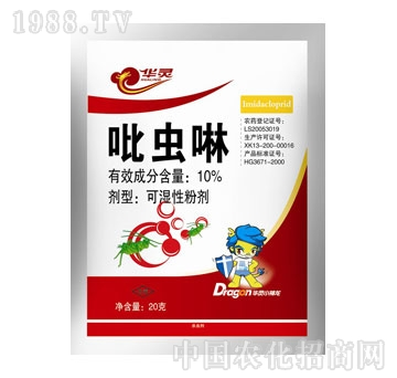 u灵华+��]yi)�f_华灵-10%吡虫啉
