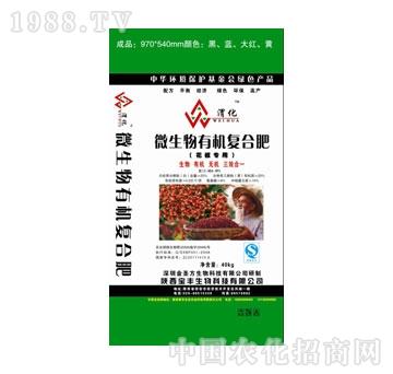 宝丰-花椒专用肥