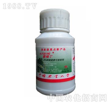 中农天马-5%阿维菌素