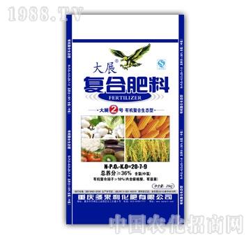 多来利-复合肥(20-7-9)