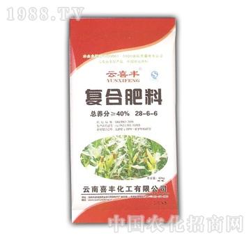 喜丰-复合肥料28-6-6