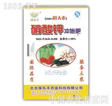 保乐丰-硝酸钾冲施肥