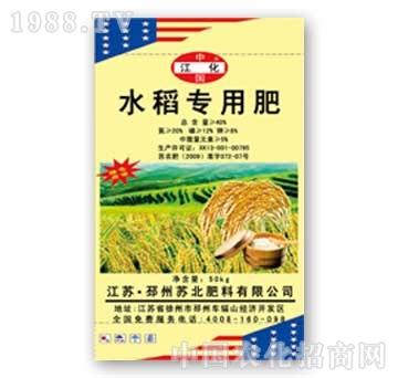 苏北-水稻专用肥