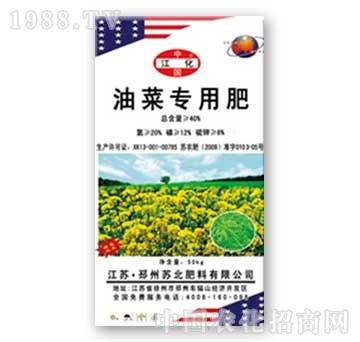 苏北-油菜专用肥