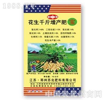 苏北-花生千斤增产肥