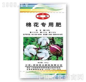苏北-棉花专用肥