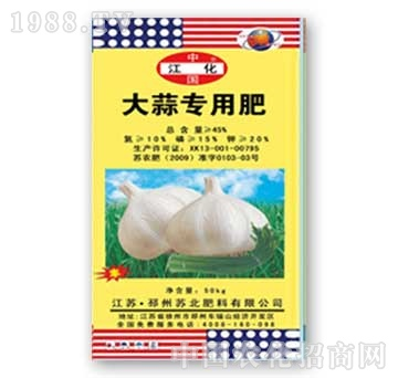 苏北-大蒜专用肥