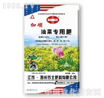 苏北-加硼油菜专用肥