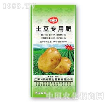 苏北-土豆专用肥
