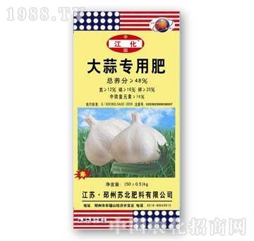 苏北-48%大蒜专用肥