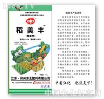 苏北-稻美丰有机型