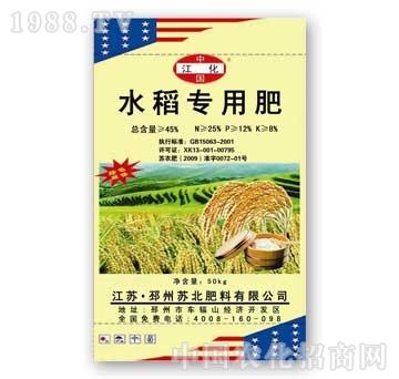 苏北-水稻专用肥45%