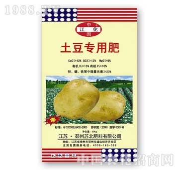 苏北-土豆专用肥50k