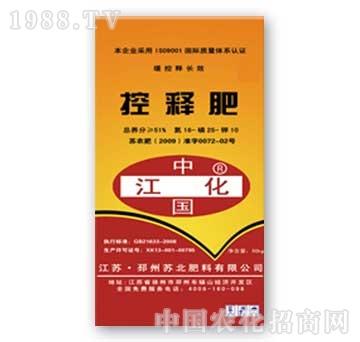 苏北-控释肥51%