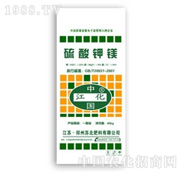 苏北-硫酸钾镁肥